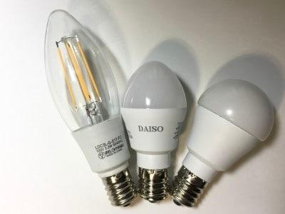 IKEA/FORSAフォルソーワークランプ。使えるLED電球