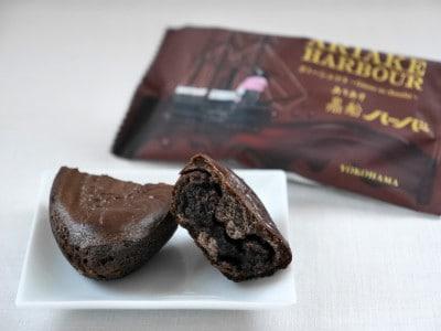 ブラックココアベース生地に「特製しっとりチョコ餡」が包まれている「ガトーショコラ」