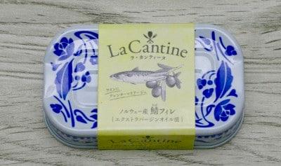 ラ・カンティーヌのサバ缶