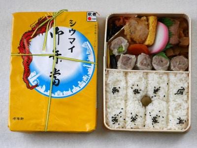 横浜市民にはおなじみの「シウマイ弁当」を丼にアレンジ!