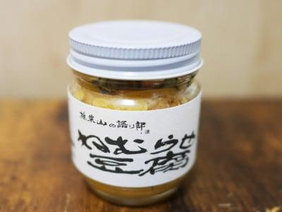 チーズのような濃厚な味わいの発酵豆腐