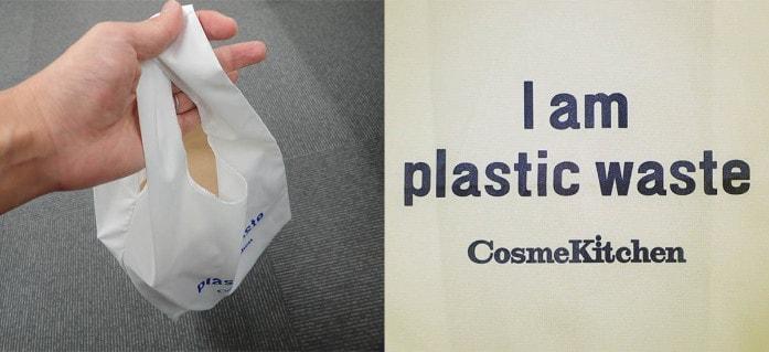 海洋プラスチックごみからできた究極のエコバッグ!