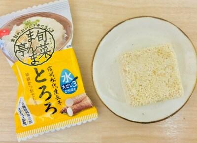 フリーズドライの味噌汁やスープ類と同じサイズ