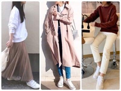 春夏にたくさん履きたい白スニーカー&コーデのコツは?