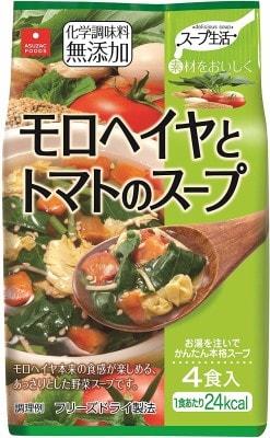アスザックフーズの「モロヘイヤとトマトのスープ」