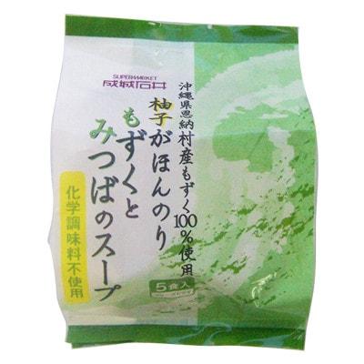 成城石井の「恩納村産もずく使用ゆずがほんのりもずくとみつばのスープ」