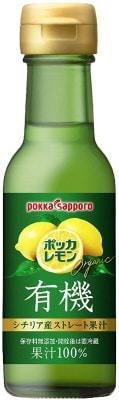 ポッカサッポロの「ポッカレモン有機シチリア産ストレート果汁」