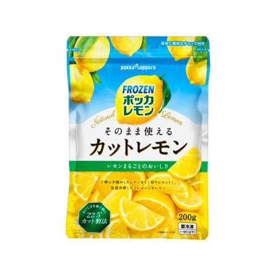ポッカサッポロの「冷凍ポッカレモンそのまま使えるカットレモン」