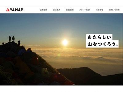 無料登山地図アプリ「YAMAP(ヤマップ)」