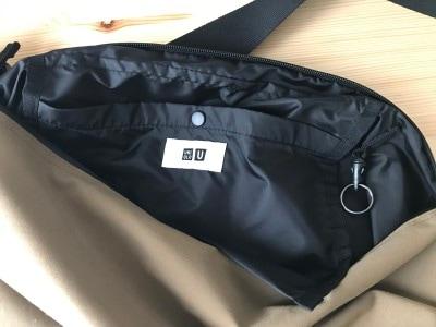バッグ内にも小物ポケットがある
