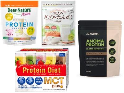 ダイエット中の女性が飲むべきプロテインの選び方とは?