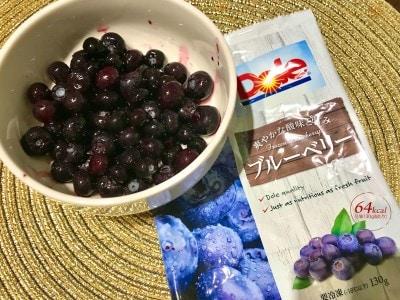 Doleの「冷凍フルーツブルーベリー」