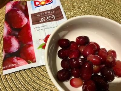 Doleの「冷凍フルーツぶどう」