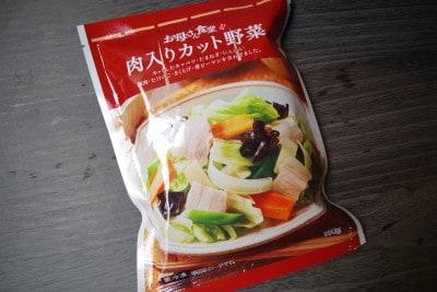 ファミリーマートの「肉入りカット野菜」