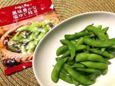 手軽においしい枝豆が食べられるうれしい一品