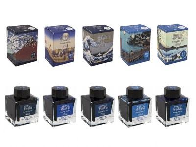 「浮世絵インク 青の革命」は日本の青に焦点を当てた全5色
