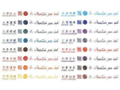 葛飾北斎、東洲斎写楽、歌川広重、喜多川歌麿、各4色全16色