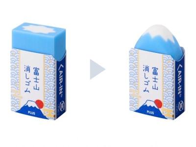 定番化された「青富士」。きれいに消していくと、富士山の形になります