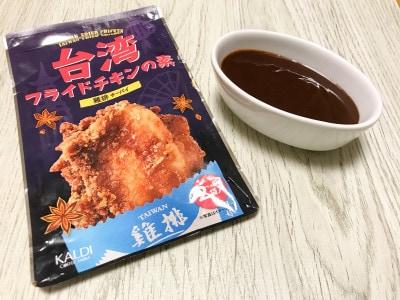 台湾フライドチキンの素 カルディのおすすめ