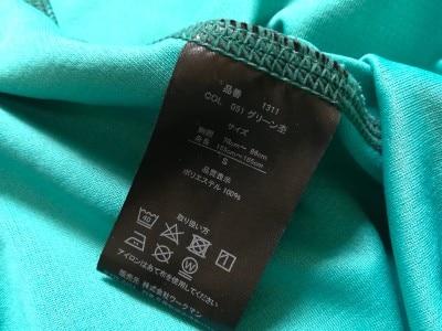 接触冷感、UVカットなどのハイテク素材。お手入れが簡単なポリエステル製