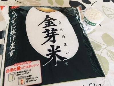 「金芽米」は東洋ライス株式会社の登録商標