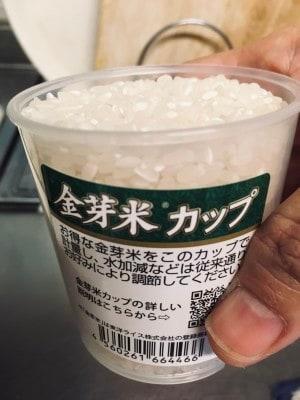 金芽米専用カップ。1カップが1合に相当する。