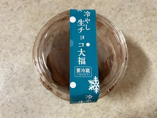 冷やし生チョコ大福カップ入