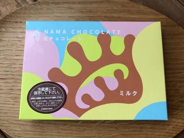 シャトレーゼの「生チョコレートミルク」