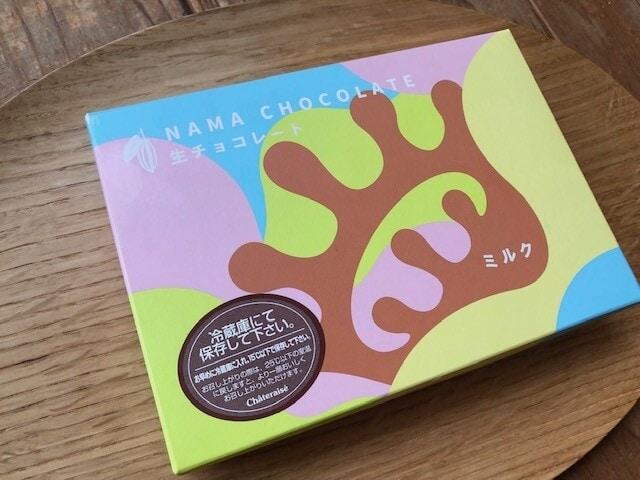 シャトレーゼの生チョコレート ミルク