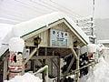 冬限定の車窓風景・絶景の雪見路線ベスト5