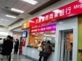 台湾の両替 レートがいい両替所は?いくら必要?