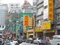 台湾といえば思いつくもの ベスト10!